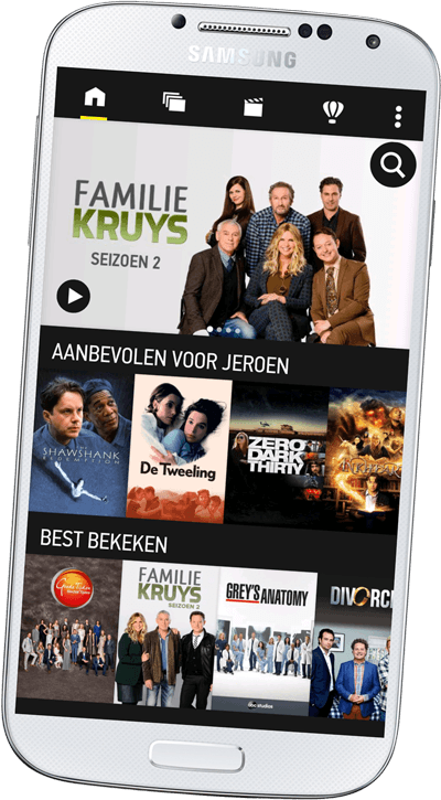videoland-android