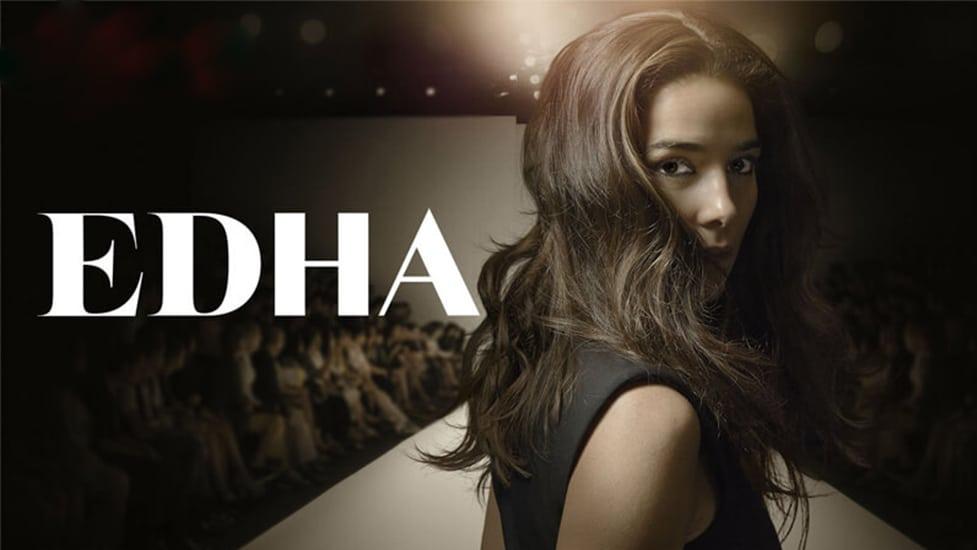 EDHA op Netflix